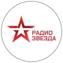 Радио Звезда в Краснодаре