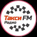 Такси FM в Самаре
